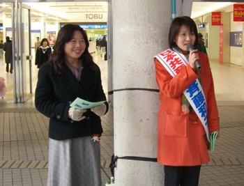 2008年船橋駅北口宣伝
