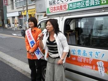斉藤和子さんと宣伝