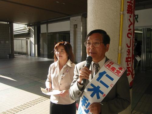 2005年市長選挙