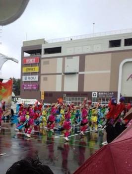 雨でもYOSAKOI!!